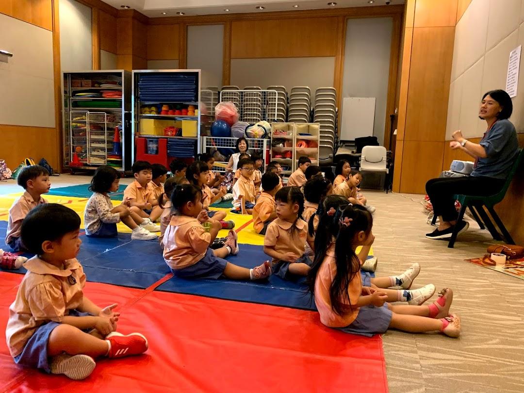Arise Preschool