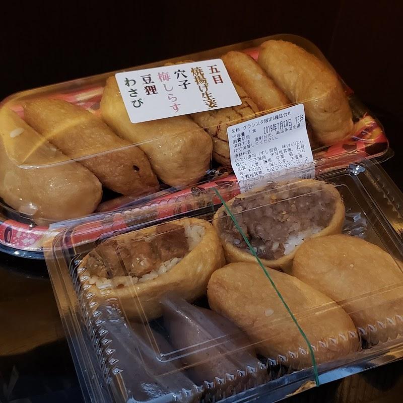 豆狸 エキュート品川店