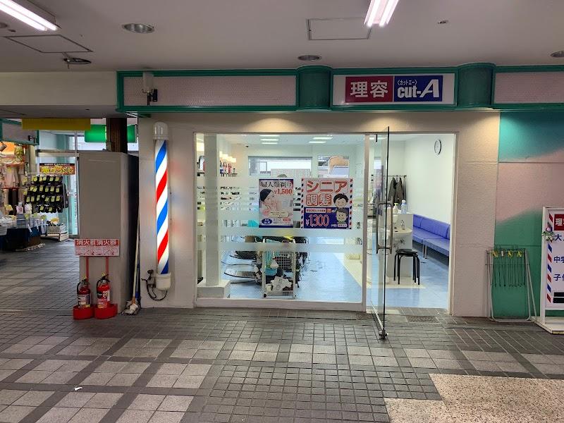 理容cut-A 向日店