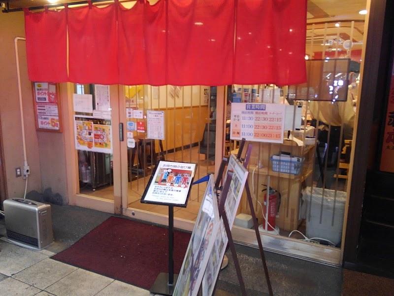 回転 赤垣 寿司 屋 市場ずし 魚辰