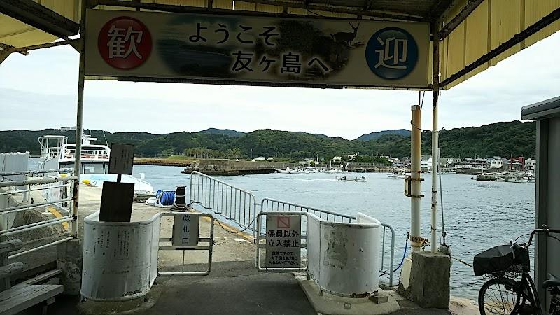 ヶ 島 フェリー 友 友ヶ島の紹介
