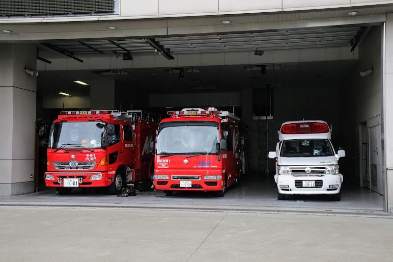 前橋市消防局