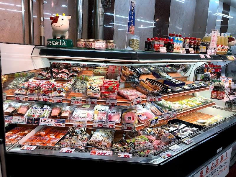 肉屋 (株)イサミ本店