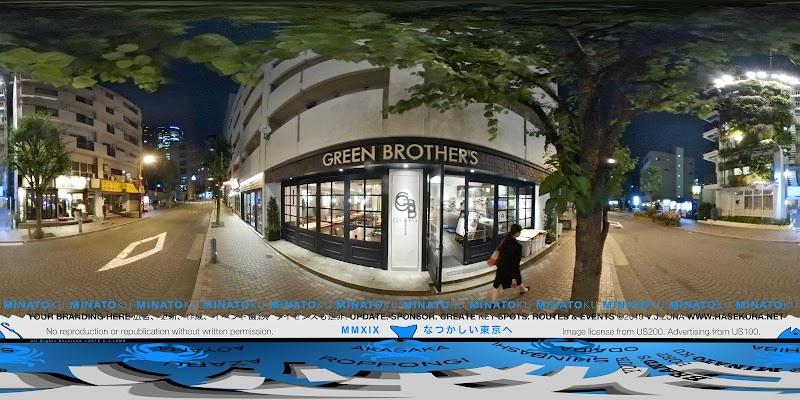 GREEN BROTHERS 麻布十番店