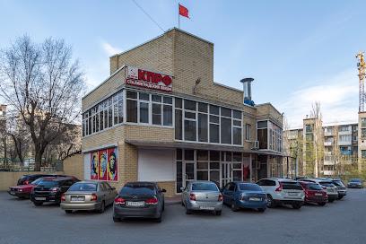 Политическая партия Сталинградский обком КПРФ