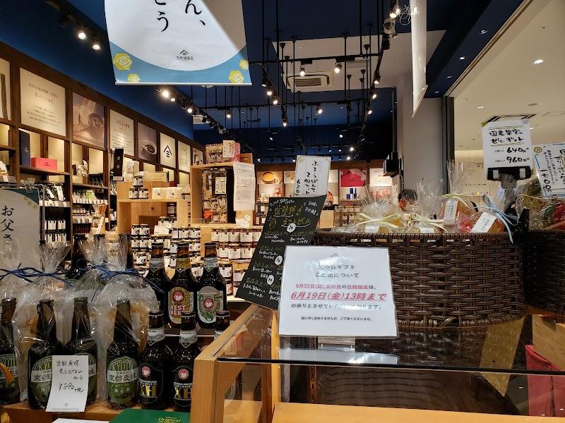 久世福商店 グランツリー武蔵小杉店