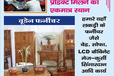 excellent interiorFatehpur