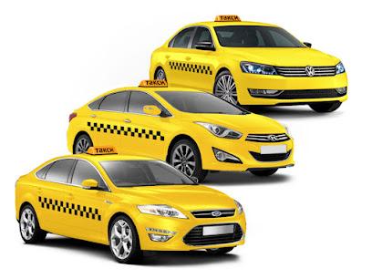 Такси Дешевое Такси