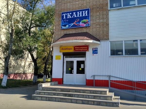 Магазин тканей «Ткани Магазин» в городе Чехов, фотографии