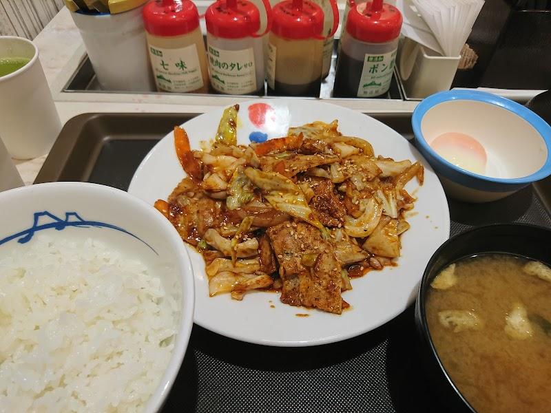 松屋 蕨駅西口店