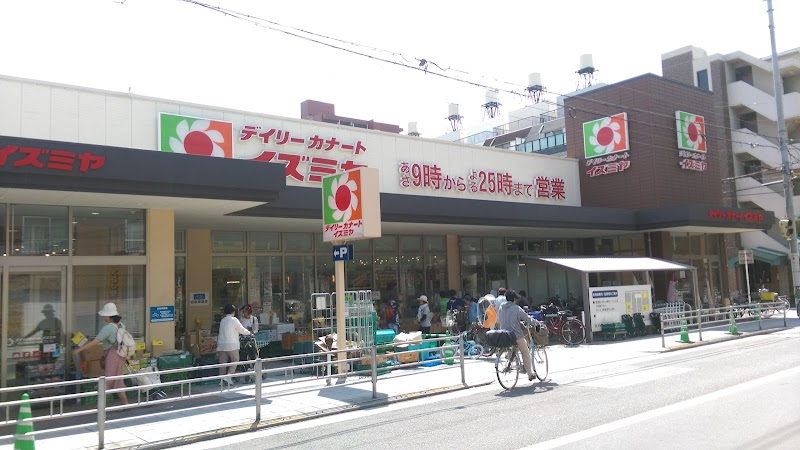 昭和 町 イズミヤ 会社概要|泉屋東京店