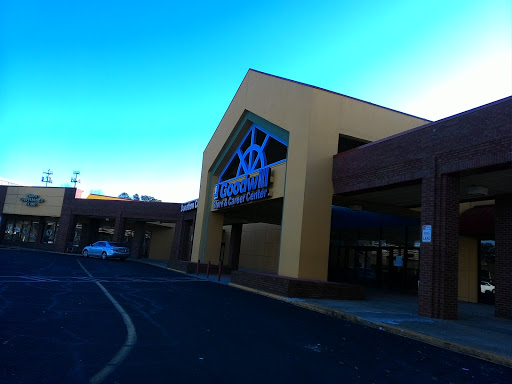 Goodwill Store, Career and Donation Center, 3337 Buford Hwy NE, Brookhaven, GA 30329, Donations Center