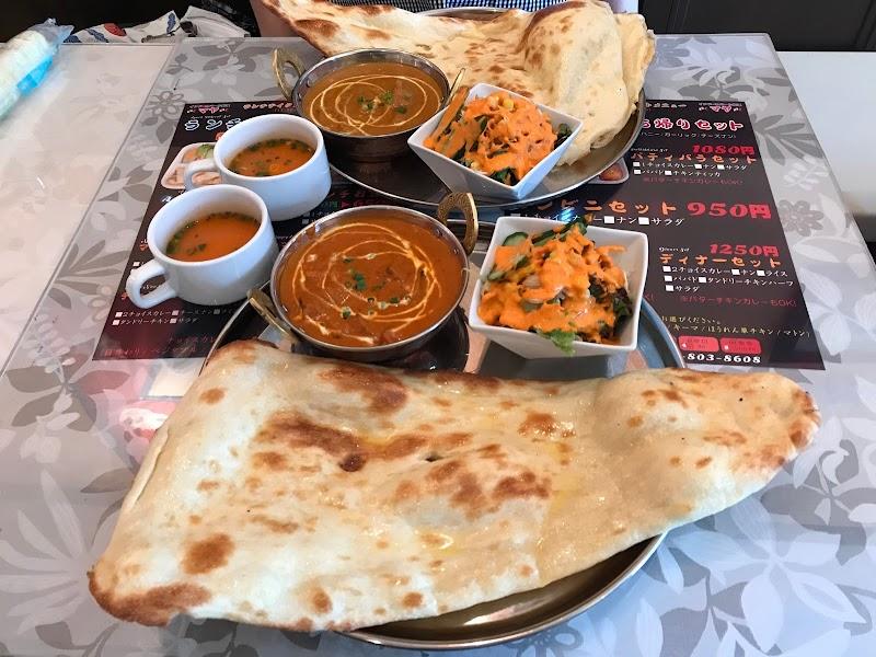 インドネパールレストランマヤ
