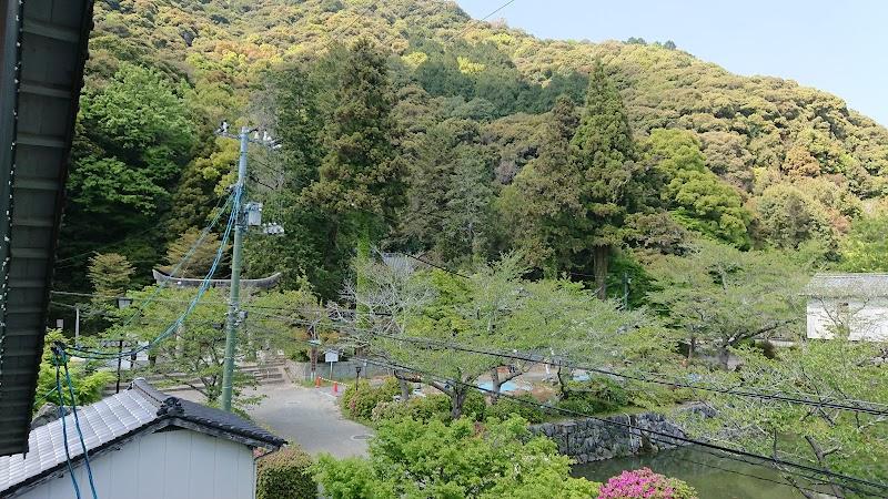 反橋 吉香神社