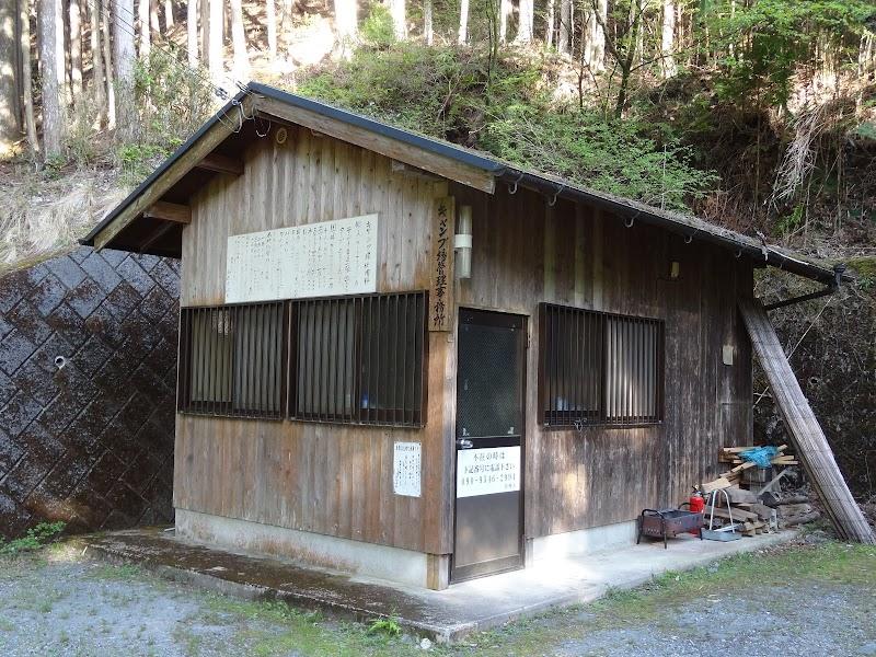 東吉野キャンプ場