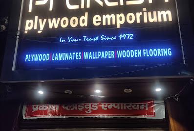 Prakash Plywood EmporiumVaranasi