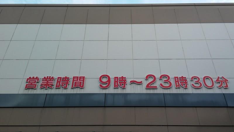 万代田原本店