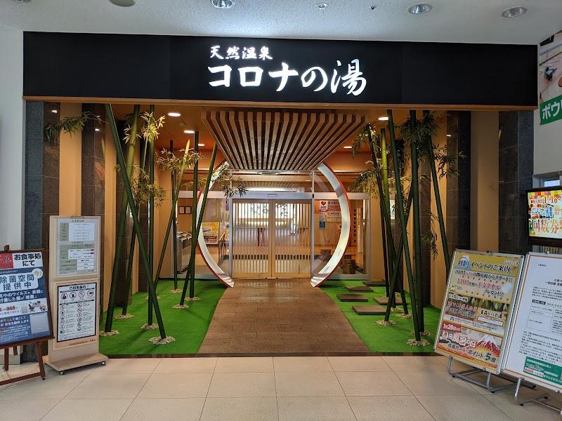 小倉 コロナ 映画 ワールド 小倉コロナシネマワールド|上映時間・スケジュール