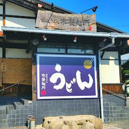 松製麺所 · 〒799-2118 愛媛県今治市波止浜11−27