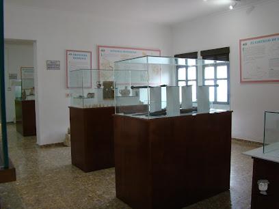 Museo Municipal Luque Tierra de Fronteras