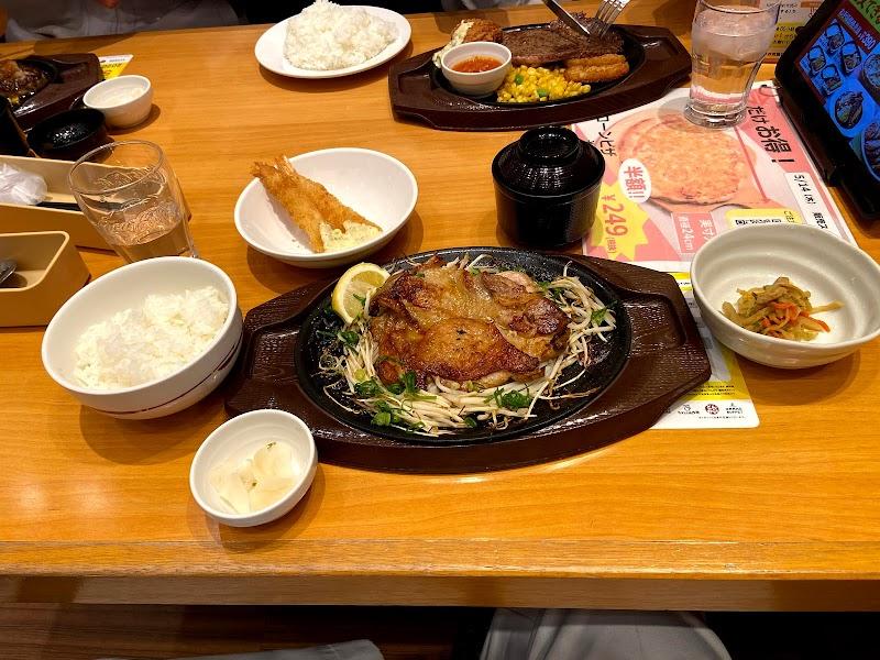 ガスト札幌手稲店