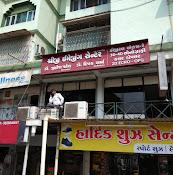 Shreeji Imaging Centre