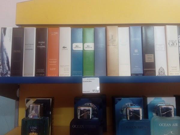 Магазин косметики и парфюмерии «магазин Косметика в Дубне» в городе Дубна, фотографии