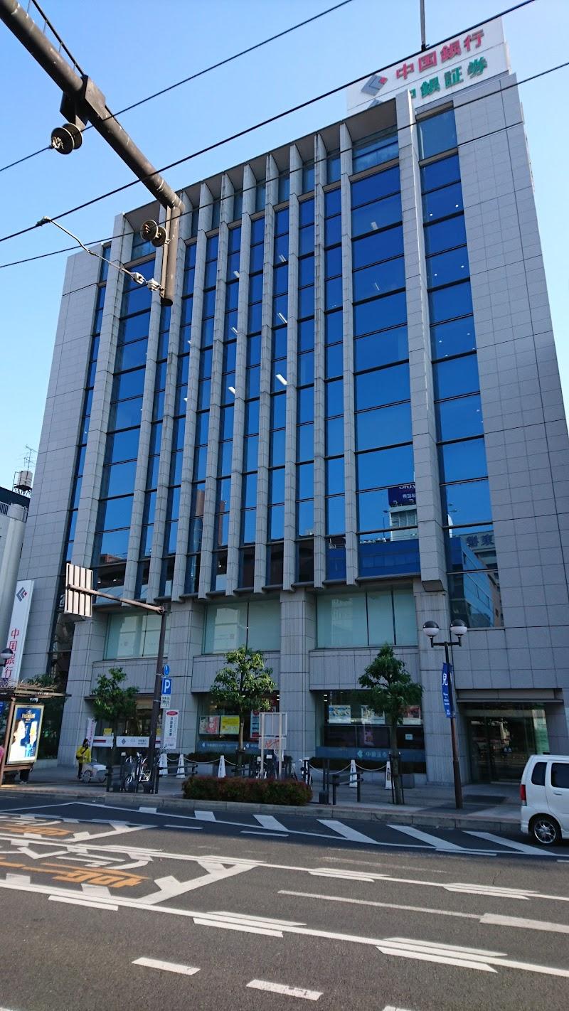 Atm 中国 銀行