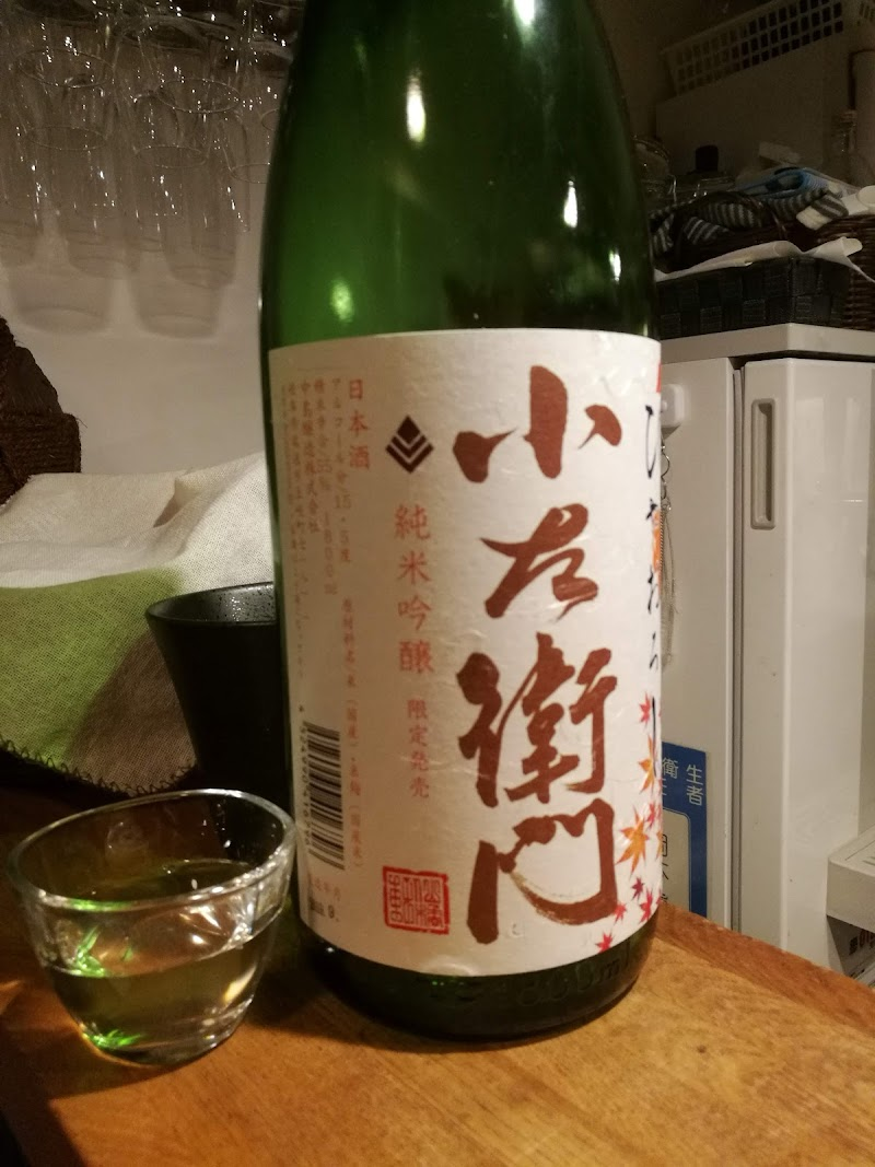 酒と小料理 胡坐(あぐら)