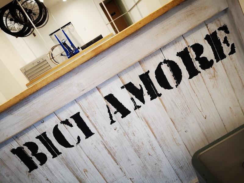 ロードバイク買取専門店 BICI AMORE ビチアモーレ 横浜店