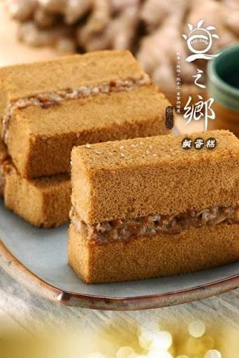 旦之鄉鹹蛋糕