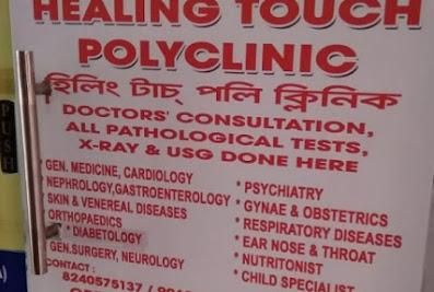 HealingTouch Diagnostic