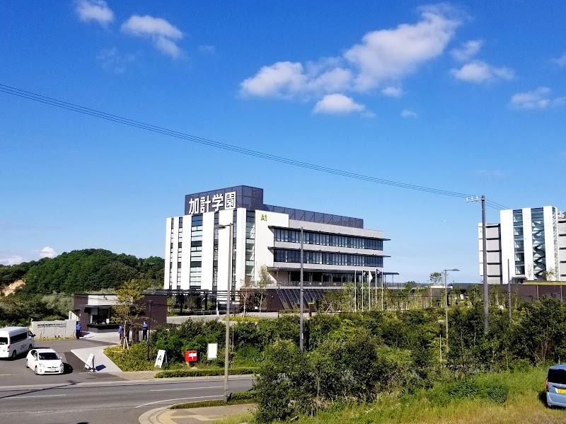 岡山理科大学今治キャンパス