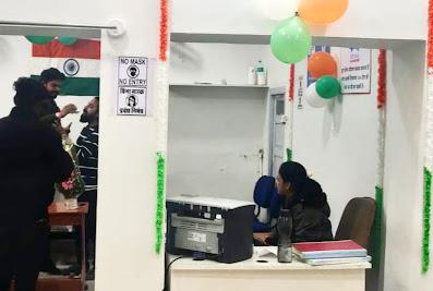 Sagar Imaging & Diagnostic Centre