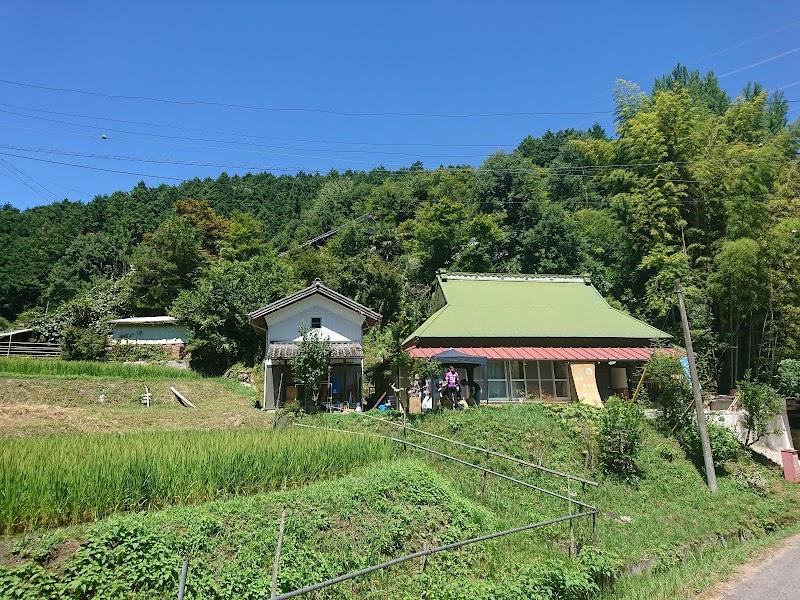 山里カフェ Mui