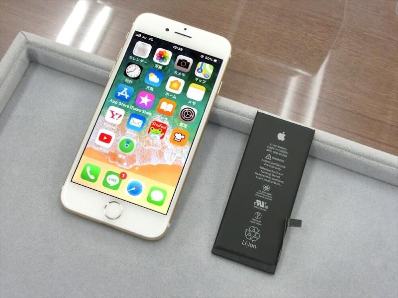 岡山でiPhone修理と言えば!QUICKFIX岡山富田店