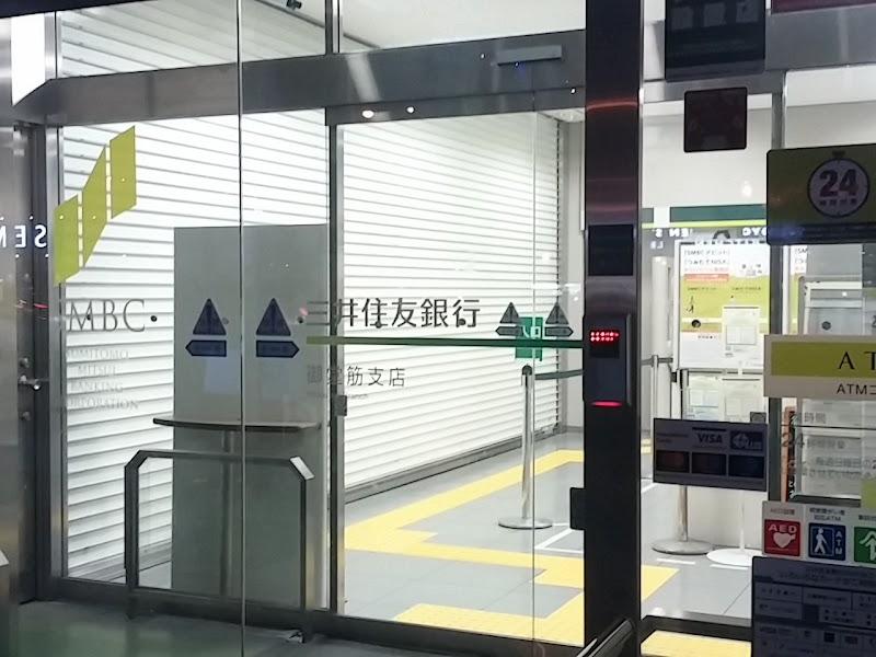 住友 銀行 船場 支店 三井