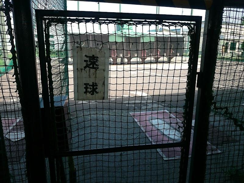 江別バッティングセンター