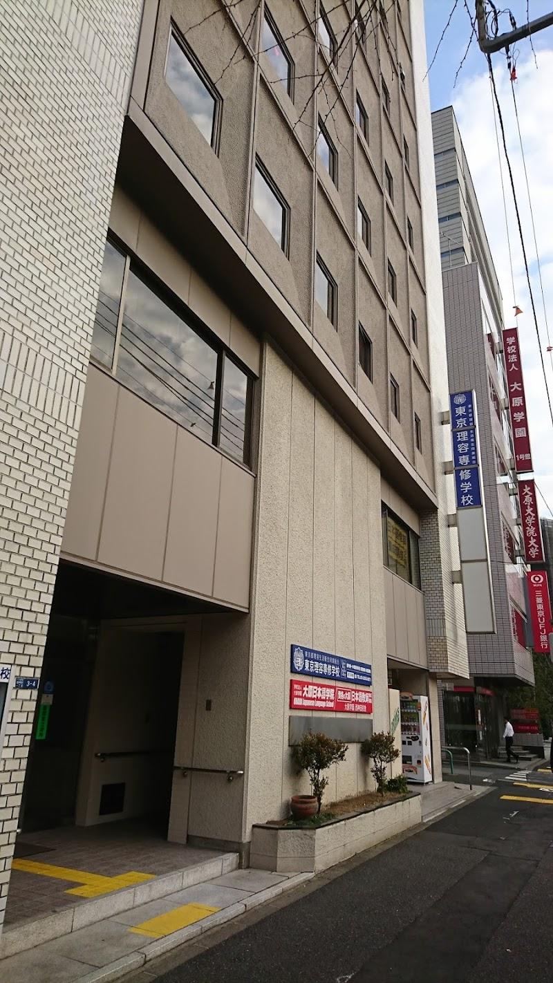 東京 理容 専修 学校
