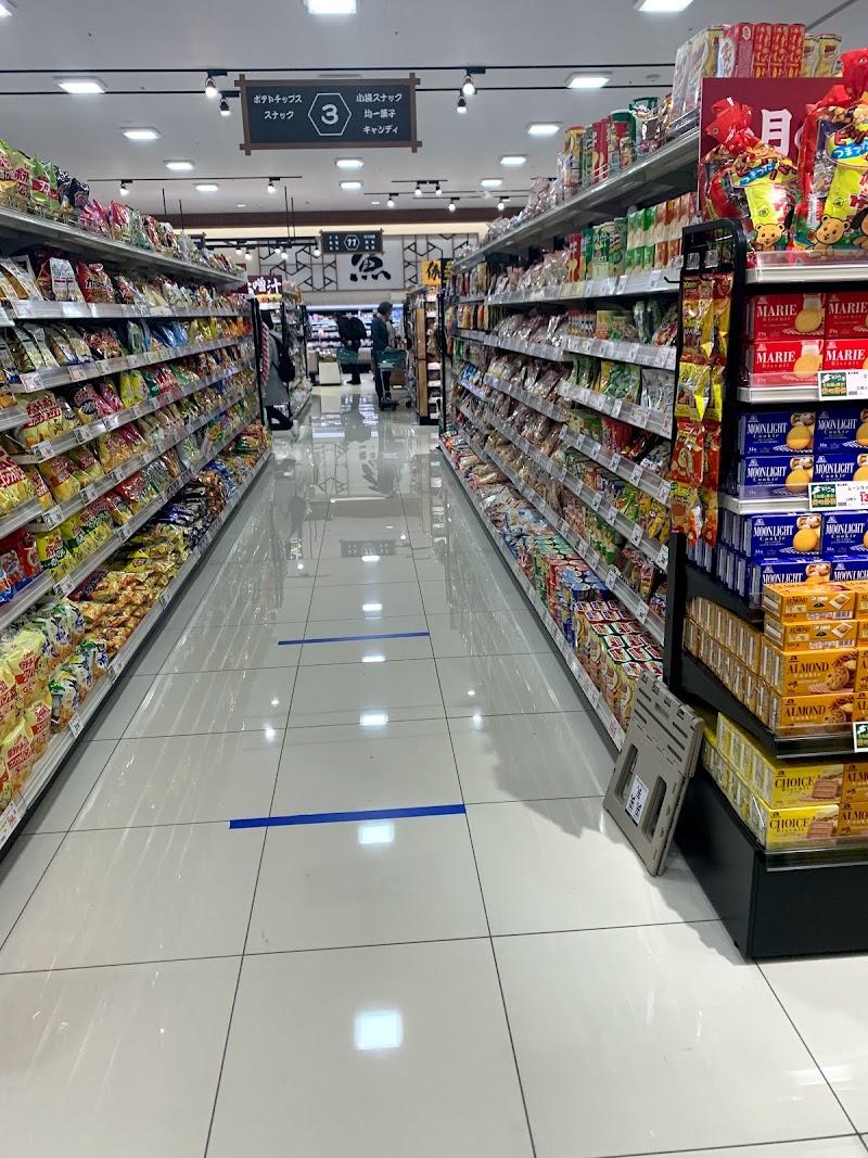 スーパーアルプス 大和田店