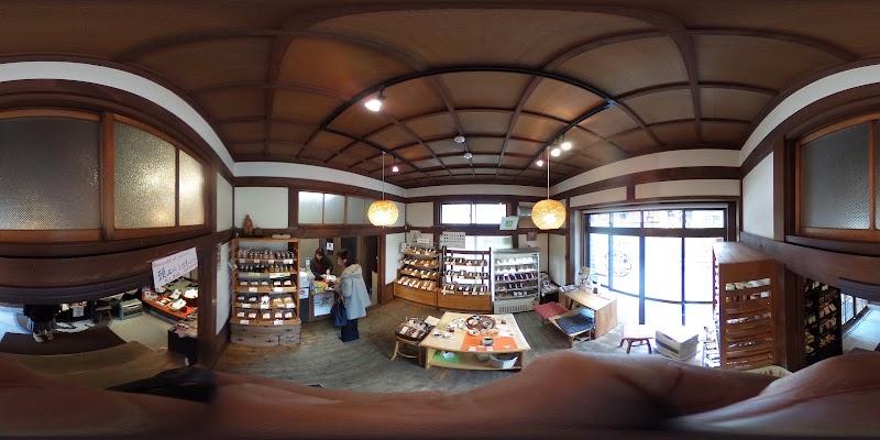木の花屋大門町店