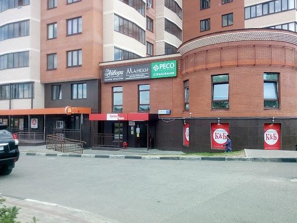 Продовольственный магазин «Красное и белое» в городе Чехов, фотографии