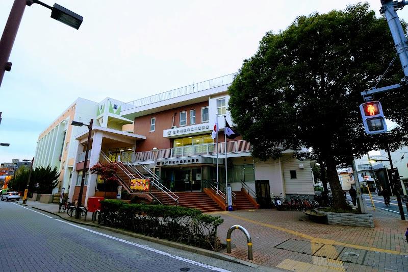 江戸川区 小松川事務所
