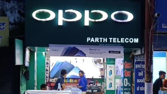 Parth Telecom