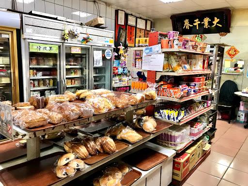 心心麵包店