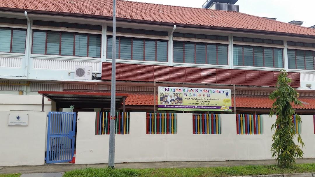 Magdalene's Kindergarten