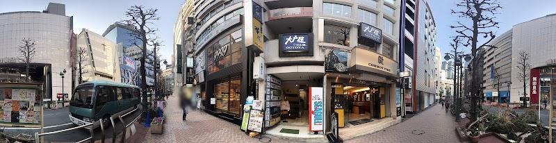 大戸屋ごはん処 渋谷公園通り店