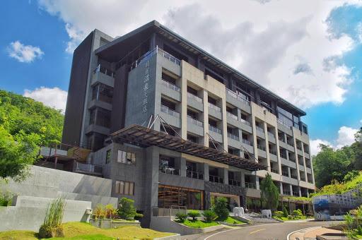 馥麗溫泉大飯店Fuli Hot Spring Resort