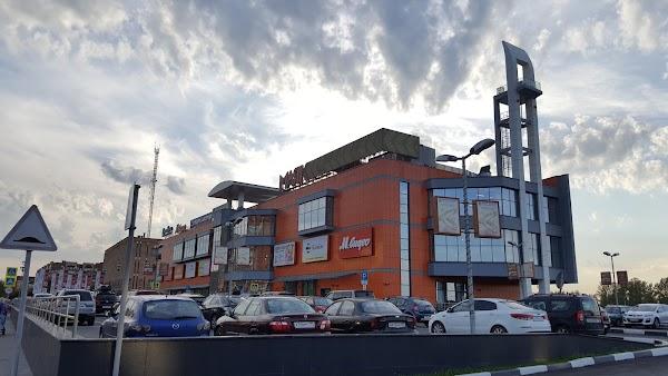 Магазин электроники «М.Видео» в городе Дубна, фотографии