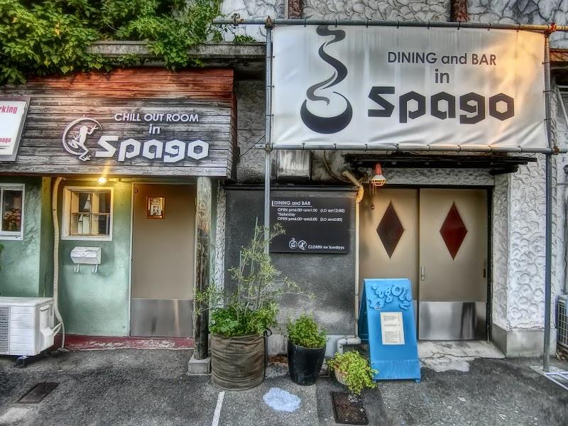 スパゴ (山梨県甲府市国母 ダイニングバー / レストラン) - グルコミ